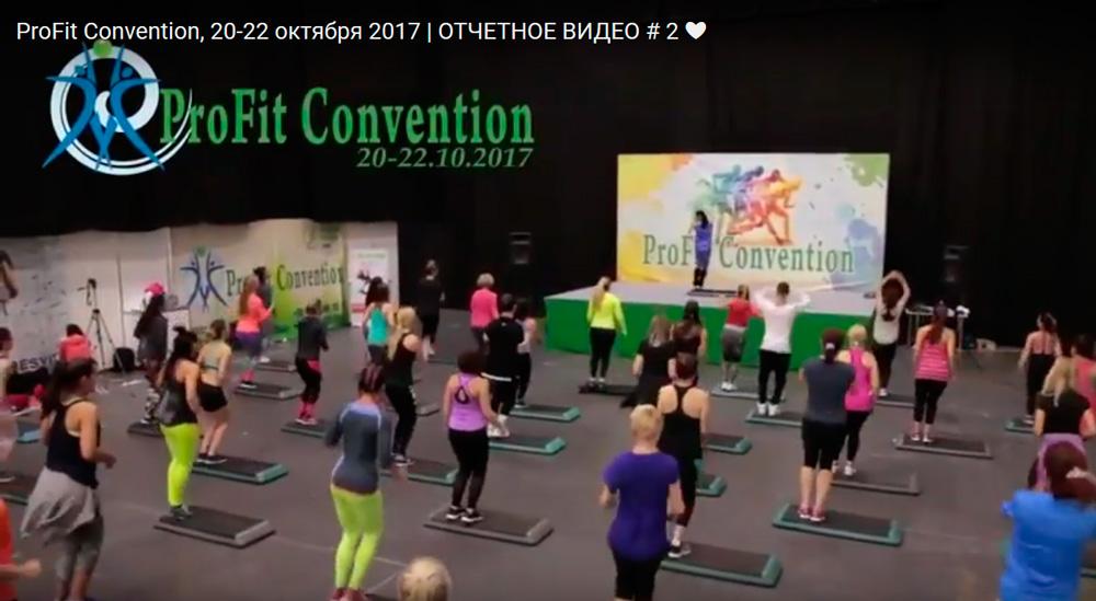https://profit.fitnessacademy.com.ua/wp-content/uploads/2018/10/17_2.jpg