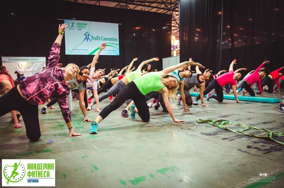 https://profit.fitnessacademy.com.ua/wp-content/uploads/2018/10/21-1-iz-1.jpg