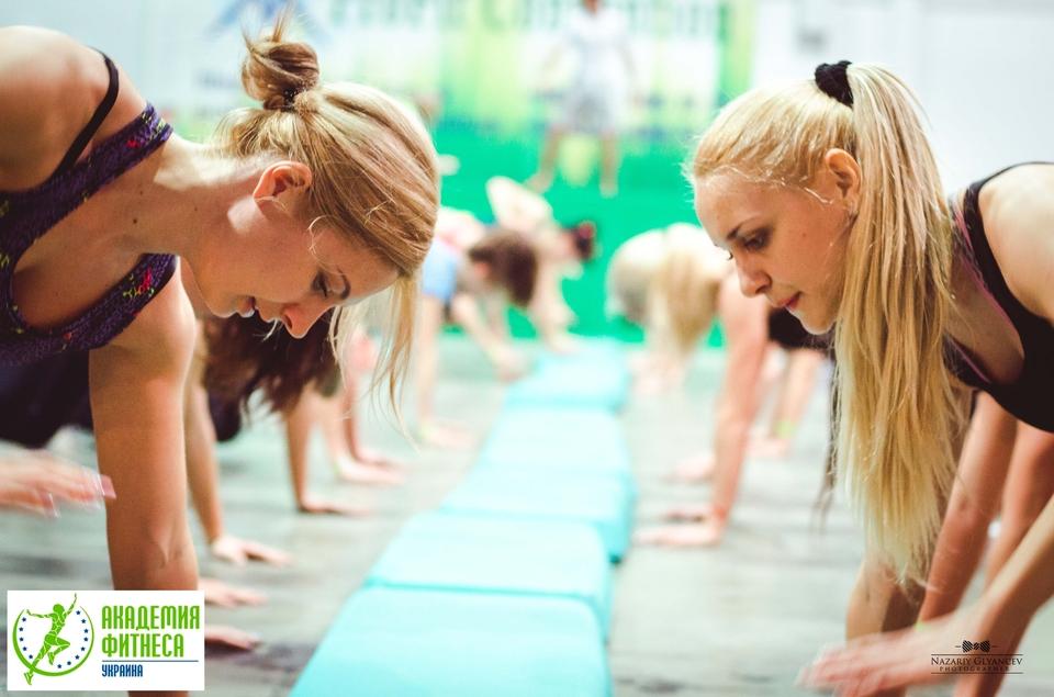 https://profit.fitnessacademy.com.ua/wp-content/uploads/2018/10/54-1-iz-1.jpg