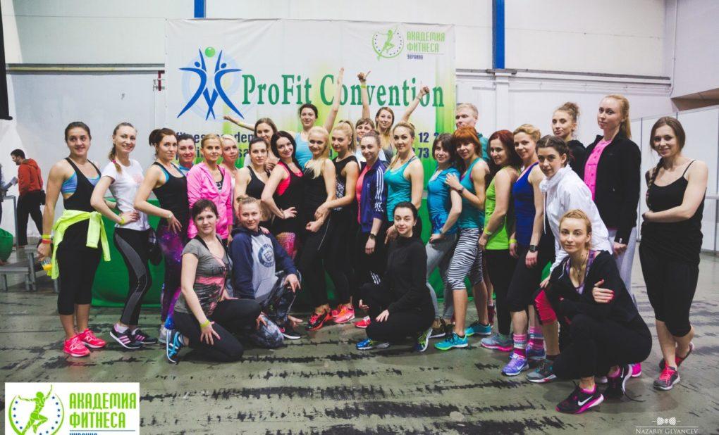 https://profit.fitnessacademy.com.ua/wp-content/uploads/2018/10/78-1-iz-1-e1484509116607.jpg
