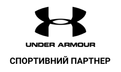 Ander Armour